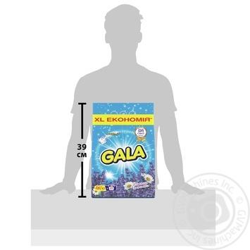 Стиральный порошок Gala Лаванда и ромашка автомат 4кг - купить, цены на Фуршет - фото 3