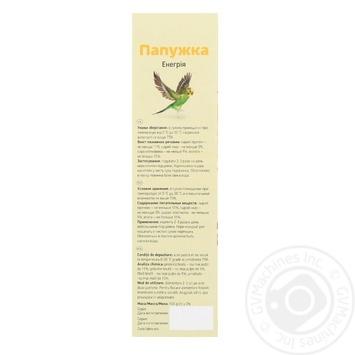 Корм для хвилястих папуг Природа Папужка Енергія 500г - купити, ціни на CітіМаркет - фото 3