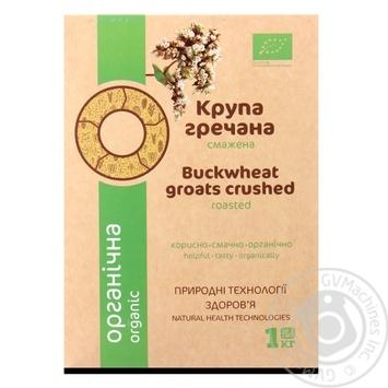 Galeks Agro Buckwheat Groats Kernel Organic 1kg - buy, prices for MegaMarket - image 1