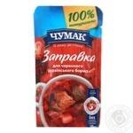Заправка Чумак для красного украинского борща 240г