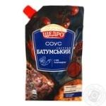 Соус Гострий батумський Щедро д/п 200г