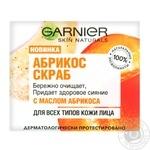 Скраб Garnier Skin Naturals Абрикос для усіх типів шкіри 50мл