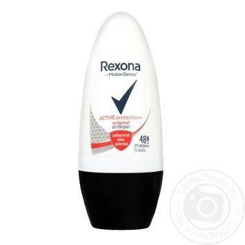 Deodorant Rexona for women 50ml