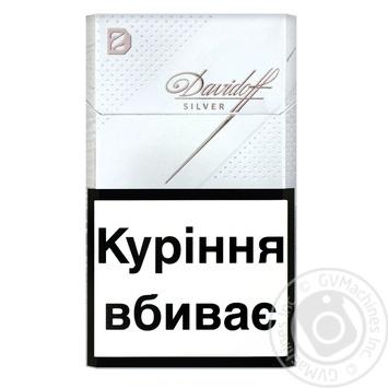 Сигарети Davidoff Silver - купить, цены на СитиМаркет - фото 1
