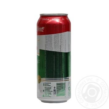 Пиво Оболонь Світле пастеризоване 4.5%об. 500мл - купити, ціни на Novus - фото 2