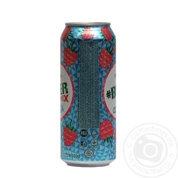 Пиво Оболонь Beermix Малина світле 2,5% 0,5л - купити, ціни на МегаМаркет - фото 2