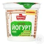 Йогурт Ферма Білий густий 8% 270г