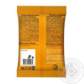 akomka unsallted sunflower seeds 120g - buy, prices for Novus - image 4