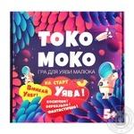 Toko-Moko board game