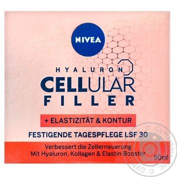 Крем денний Nivea Hyaluron Cellular Filler SPF 30 50мл - купити, ціни на Novus - фото 1