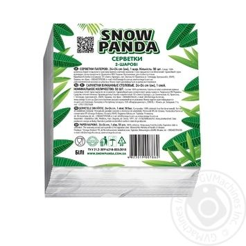 Snow Panda Single-Layer Napkins 24cm*50pc - buy, prices for Novus - image 2
