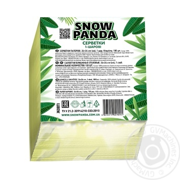 Салфетки Сніжна панда 1слой желтые 24х24см 100шт/уп - купить, цены на МегаМаркет - фото 2