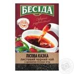 Tea Beseda with berries loose 80g