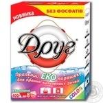 Powder detergent Drug for washing 400g - buy, prices for Furshet - image 1