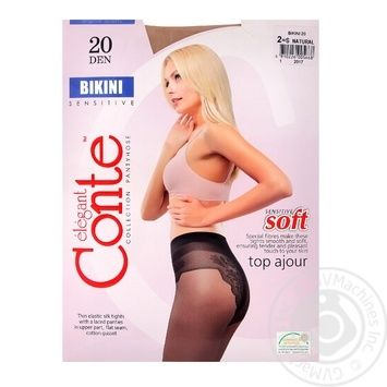 Tights Conte natural polyamide for women 20den 2size - buy, prices for Novus - image 1