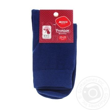 Sock Marca cotton for man
