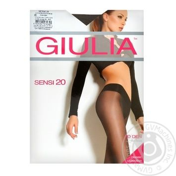 Tights Giulia Sensi cappuccino polyamide for women 20den 4size