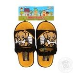 Home Story Children's Home Slippers s24-30