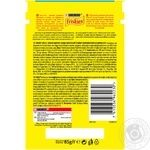 Friskies with salmon pieces in sauce for cats food 85g - buy, prices for Tavria V - image 3