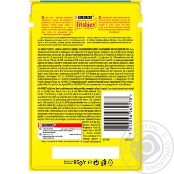 Friskies with duck pieces in sauce for cats food 85g - buy, prices for Tavria V - image 3