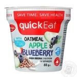 QuickEat Porridge with apple and blueberries 55g
