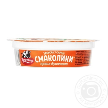 Appetizer Tulchynka with 	baked ham chilled for sandwich 90g - buy, prices for MegaMarket - image 1