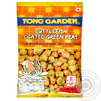 Горіх Tong Garden смажений з вугрем 50г - купити, ціни на Novus - фото 1