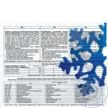 Порошок стиральный Delamark Royal Powder универсальный концентрированный бесфосфатный 3кг - купить, цены на СитиМаркет - фото 2