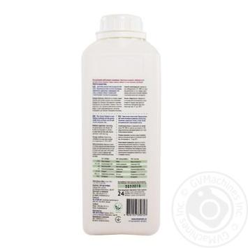 Засіб для миття підлоги DeLaMark з ароматом м'яти 1л - купити, ціни на МегаМаркет - фото 2