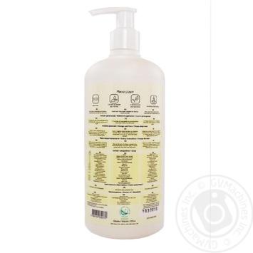 Мыло жидкое DeLaMark Цитрусовое настроение 500мл - купить, цены на Восторг - фото 2