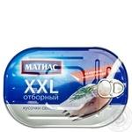 Сельдь филе Матиас XXL отборочные кусочки 200г