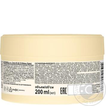 Крем для лица Зеленая аптека ростки пшеницы 200мл - купить, цены на Novus - фото 4