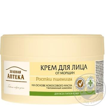 Крем для лица Зеленая аптека ростки пшеницы 200мл - купить, цены на Novus - фото 2