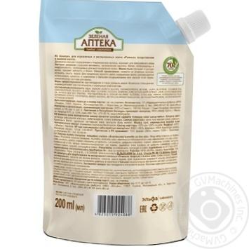 Shampoo Zelenaya apteka with chamomile for weak and damaged hair 200ml - buy, prices for Novus - image 2