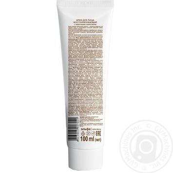 Крем Зелена Аптека для обличчя відновлюючий 100мл - купити, ціни на Ашан - фото 2