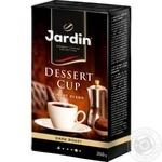 Кофе Jardin Dessert cup молотый 250г - купить, цены на Novus - фото 1