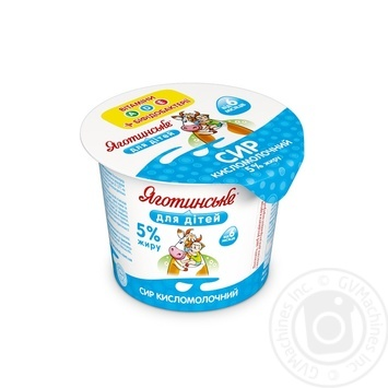 Yagotynske For Children For 6+ Months Babies Cottage Cheese 5% 100g - buy, prices for MegaMarket - image 1