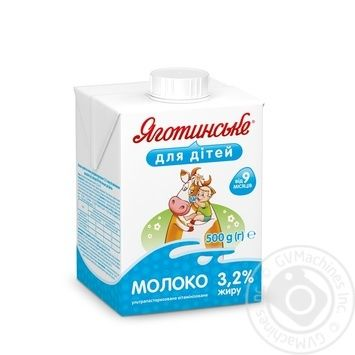 Молоко Яготинское для детей коровье питьевое стерилизованное витаминизированное с 9 месяцев 3.2% 500г - купить, цены на МегаМаркет - фото 1