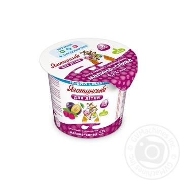 Паста творожная Яготинская для детей малина-слива 4,2% 100г - купить, цены на Novus - фото 1