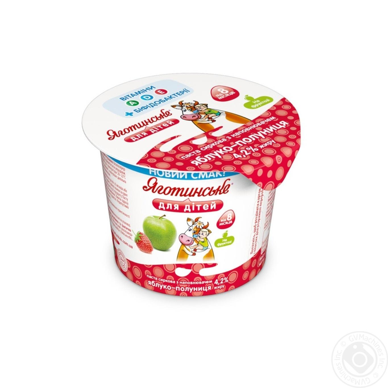 Паста творожная Яготинская для детей яблоко-клубника с 8 месяцев 4,2% 100г