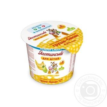 Паста творожная Яготинське для детей Груша-банан с 8 месяцев 4,2% 100г - купить, цены на Novus - фото 1