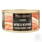 Мясо курицы Meat Selected в собственном соку 325г
