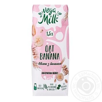 Скидка на Напиток овсяный Vega Milk с бананом ультрапастеризованный 1,5% 250мл