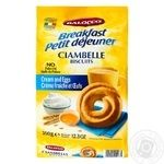 Balocco Ciambelle with cream cookies 350g