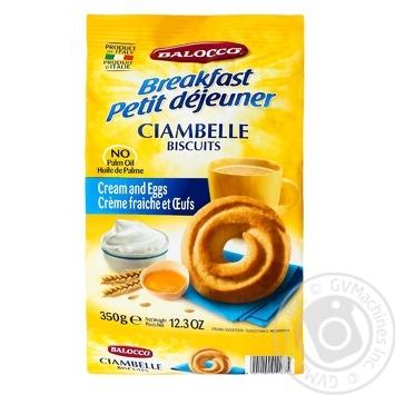 Печиво Balocco Ciambelle з вершками 350г