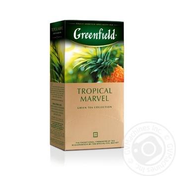Greenfield Tropical Marvel green tea 25*2g