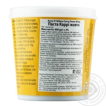 Паста Aroy-D Карри желтая 400г - купить, цены на Novus - фото 2
