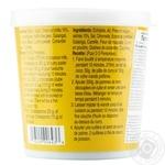 Паста Aroy-D Карри желтая 400г - купить, цены на Novus - фото 3