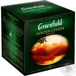 Greenfield Golden Ceylon black tea 120pcs