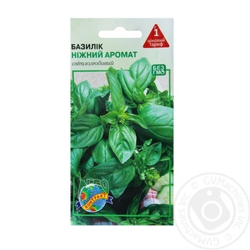 Agrocontract Seeds Basil Gentle aroma 0.5g - buy, prices for MegaMarket - image 1
